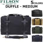 FILSON フィルソン MEDIUM DUFFLE BAG ミディアム ダッフルバッグ ボストンバッグ ショルダーバッグ メンズ レディース A3 70222
