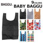 BAGGU バグー バグゥ Baby Baggu ベビー バッグ トートバッグ エコバック ショッピングバッグ レジバッグ 折りたたみ 収納 レディース