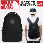 THE NORTH FACE ザ ノースフェイス BACK TO BERKELEY バックトゥバークレー バックパック/リュック リュックサック バッグ JK3 ブラック BLACK 19L B4