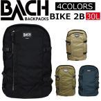 BACH/バッハ BIKE 2B/バイク バックパック/1294/30L/A3 リュックサック/バッグ/カバン/鞄/メンズ/レディース