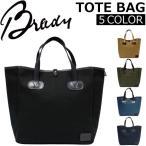 BRADY ブレディ TOTE BAG トートバッグ メンズ レディース A4