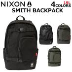 NIXON ニクソン Smith Skatepack III スミス スケートパック 3 バックパック リュックサック デイパック バッグ A3 C2815 ブラック