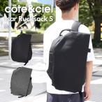 COTE&CIEL/コートエシエル/コートシエル /Isar Rucksack Sサイズ/ラックサック/リュックサック/バックパック/B4