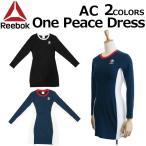 Reebok CLASSIC リーボック クラシック AC One Peace Dress ワンピースドレス レディース ロゴプリント DH1351 DH1352 EYX51 ルームウェア 部屋着