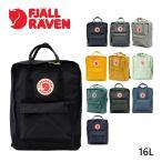 FJALLRAVEN/フェールラーベン カンケンバッグ KANKEN FJ 23510 リュックサック/バックパック/カバン/鞄 レディース/メンズ