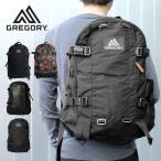 GREGORY/グレゴリー ALL DAY/オールデイ リュックサック/バックパック/デイパック/カバン/鞄 メンズ/レディース