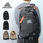 GREGORY / グレゴリー DAY PACK / デイ リュックサック / バックパック / デイパック / バッグ / カバン / 鞄 メンズ / レディース