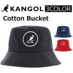 KANGOL カンゴール Cotton Bucket コットンバケット バケットハット/帽子 メンズ レディース Lサイズ K2117SP
