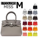ショッピングtokia SAVE MY BAG セーブマイバッグ MISS ミス ハンドバッグ レディース 軽量 10204N