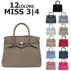 SAVE MY BAG セーブマイバッグ MISS 3|4 ミスハンドバッグ レディース 軽量 10304N