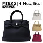 SAVE MY BAG セーブマイバッグ MISS 3|4 Metallics ミス ハンドバッグ バッグ レディース 10304N