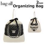 ショッピングbag Bag-all バッグオール Organizing Bag オーガナイジングバッグ 旅行小物 バッグ レディース A4