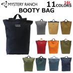 MYSTERY RANCH/ミステリーランチ P-BOOTY BAG/ブーティーバッグ リュックサック/トート 2way メンズ/レディース