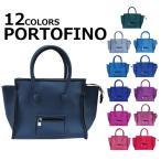 SAVE MY BAG セーブマイバッグ PORTOFINO ポルトフィーノ ハンドバッグ レディース 軽量 2129N