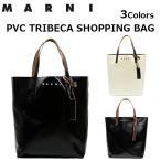 MARNI マルニ PVC TRIBECA ショッピングバッグ  SHMQ0000A3 P3572 トートバッグ  バック バイカラー リバーシブル ブラック ブルー クリーム ホワイト ブラウン