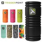 TRIGGER POINT トリガーポイント GRID Foam Roller グリッドフォーム ローラー トレーニング 筋トレ ストレッチ 体幹  350327 筋膜リリース 送料無料