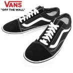 VANS ヴァンズ OLD SKOOL オールドスクール スニーカー 靴 シューズ メンズ レディース ユニセックス VN000D3HY28 ブラック