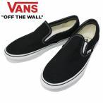 VANS ヴァンズ Classic Slip-On クラシック スリッポン 靴 シューズ スニーカー メンズ レディース ユニセックス VN000EYEBLK ブラック