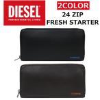 DIESEL ディーゼル FRESH STARTER 24 ZIP 財布 長財布 ラウンドファスナー メンズ レディース X03360 PR818