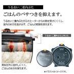 象印 炊飯器 画像