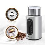 コーヒーミル 2019最新的な電動コーヒーミル ワンタッチ自動挽き 電動コーヒーグラインダー 杯数と粗さ調節可能 粉が散らず クリーニングブ