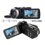 ビデオカメラ デジタルカメラ 2.7K HD