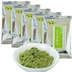 よもぎ粉末 ☆5個セット☆ 奈良東吉野産100%無農薬で栽培しています 45g入X5  送料無料