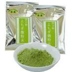 よもぎ微粉末 ☆2個セット☆ 奈良東吉野産100%無農薬で栽培しています 45g入X2  送料無料