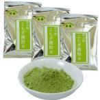 よもぎ微粉末 ☆3個セット☆ 奈良東吉野産100%無農薬で栽培しています 50g入X3  送料無料