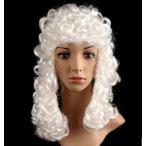 貴族風 かつら 英国 裁判官 コスプレ パーマ 白髪 音楽家 宴会用 ハロウィン 仮装