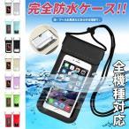 Yahoo!zakkacityスマホ防水ケース 全機種対応 iPhone Galaxy Xperia AQUOS arrows max xs xrファーウェイ タッチパネル 超防水 おしゃれ 高級感 得トク2WEEKS セール