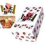草加煎餅 埼玉の名産 草加せんべい 人生 七転び八起き だるませんべい 10袋入×3箱セット 送料無料