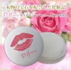 本物の宝石を配合した化粧品 D.ifstory (ディフストーリー) ダイヤモンドパフューム 練り香水 6g