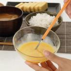 生卵混ぜ器 タマゴ料理用 サンクラフト まぜ卵(まぜらん) イエロー/オレンジ