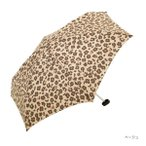 ショッピングヒョウ柄 ヒョウ柄 かわいい 折りたたみ傘 レディース 折畳み傘 コンパクトポーチ レオパード ミニ