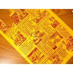 アメリカンコミックレジ袋10枚セット(SSサイズ)