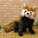 Yahoo!雑貨の森 Ki・Ra・Ra Yahoo!店レッサーパンダ ぬいぐるみ(レッドパンダ)大きくてリアルな動物のぬいぐるみ ビッグサイズ アニマル雑貨・置物・可愛いグッズ
