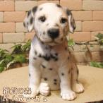 犬の置物 ダルメシアン リアルな犬の置物 お座りタイプ 子いぬのフィギア イヌのオブジェ ガーデニング 玄関先 陶器