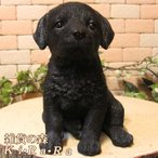 ラブラドールレトリバー 黒 リアルな犬の置物 お座りタイプ 子いぬのフィギア イヌのオブジェ ガーデニング 玄関先 陶器 クロラブ