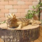 トカゲの置物 リアルなイグアナ Aタイプ ベージュ 爬虫類オブジェ 庭 フィギュア ガーデニング オーナメント ドラゴン