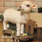 ヒツジの置物 壁掛け オブジェ 羊 ひつじ シープ ガーデニング 玄関先 陶器 縁起物 ベランダアート
