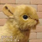 ウサギの置物 ネザーランドドワーフ リアルな うさぎのぬいぐるみ オブジェ フィギュア インテリア バニーグッズ バニーモチーフ