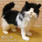 Yahoo!雑貨の森 Ki・Ra・Ra Yahoo!店猫 置物 リアル 大きなネコのぬいぐるみ ブラック&ホワイト キャット 動物 アニマル オブジェ 雑貨 フィギュア モチーフ インテリア 玄関 癒し