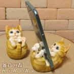 猫の置物 リアルな猫の置物 スマホスタンド キャット チャトラ ネコのフィギア ねこのオブジェ ガーデニング 玄関先 陶器