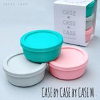 タッパー 保存 保管 ケース 「CASE by CASE by CASE M (Polaris)」