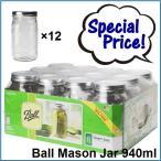 """メイソンジャー 密封容器 テラリウム 940ml 12個セット Ball Mason Jar """"Wide mouth 32oz clear"""""""