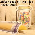 ジッパーバッグ キッカーランド 人気 おしゃれ 液漏れ防止 ジッパー メイソンジャー 種類 食洗機対応 Zipper Bags XS S M L Tall