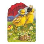 パンチスタジオ イースターカード スモールサイズ(ひよこ×散歩) 封筒付き レトロ グリーティングカード