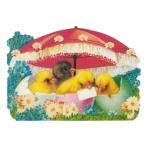 パンチスタジオ イースターカード スモールサイズ(ひよこ×傘) 封筒付き レトロ グリーティングカード