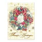 パンチスタジオ クリスマスカード 立体 Lサイズ(リース×オーナメント×キャロル) グリーティングカード